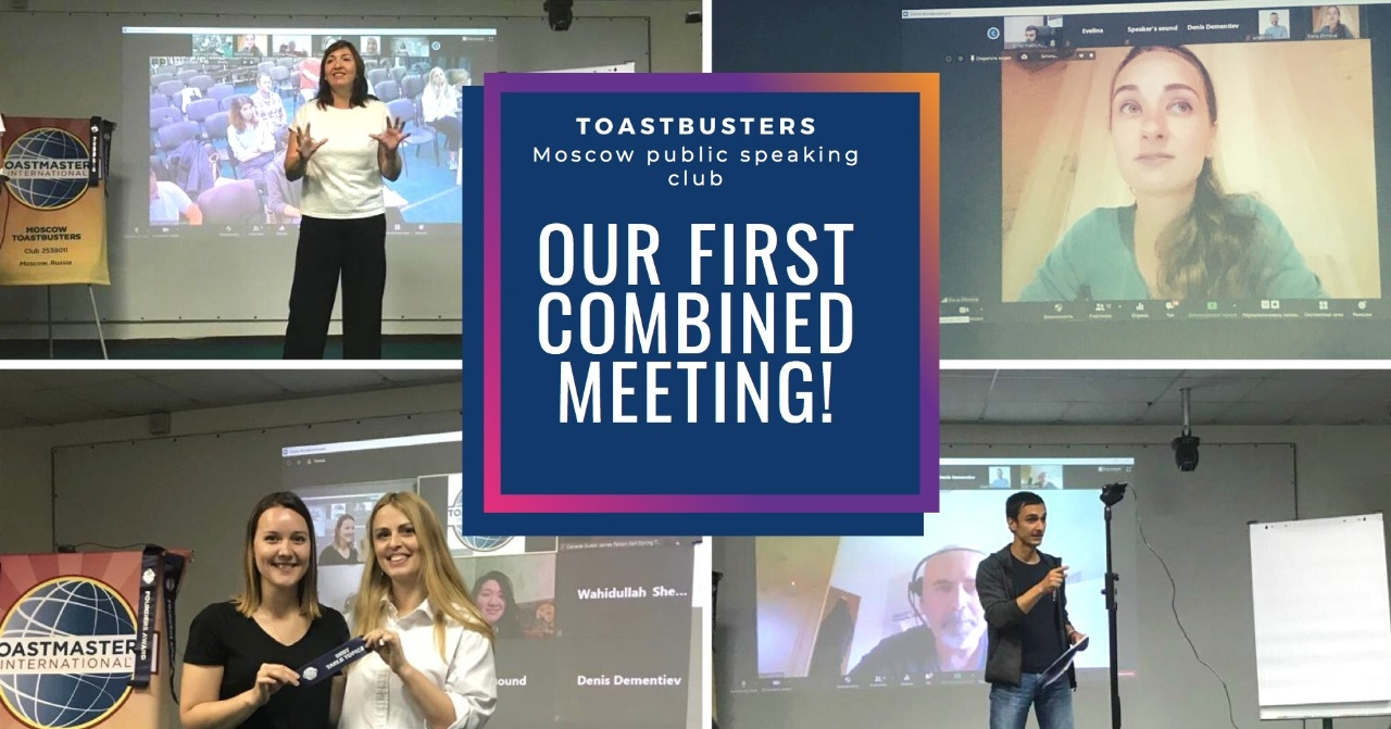On September 02 we hosted our first combined meeting!