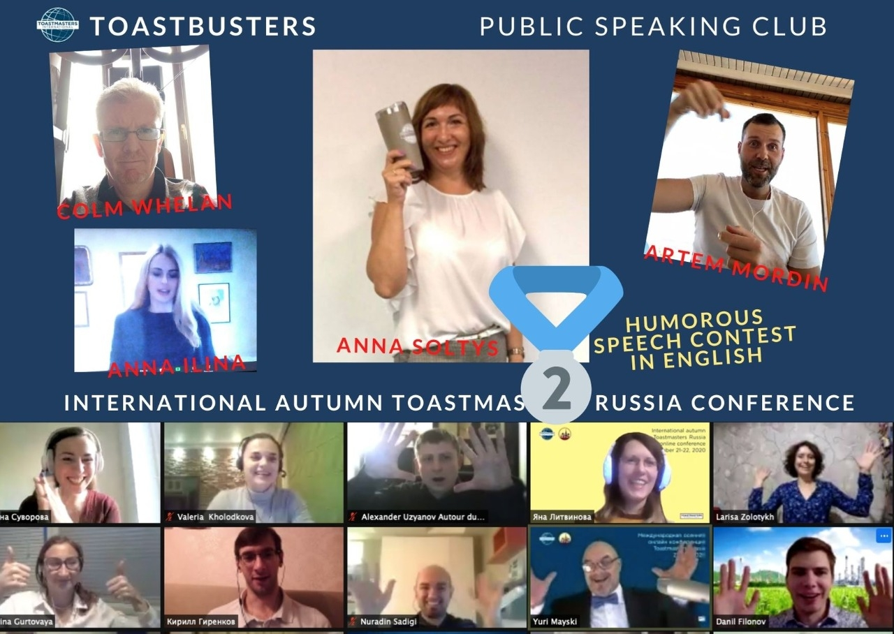 International autumn Toastmasters Russia conference Results